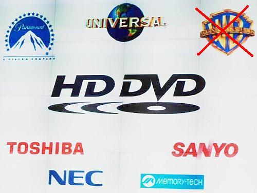 Rána pro HD-DVD