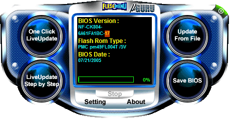 Abit FlashMenu