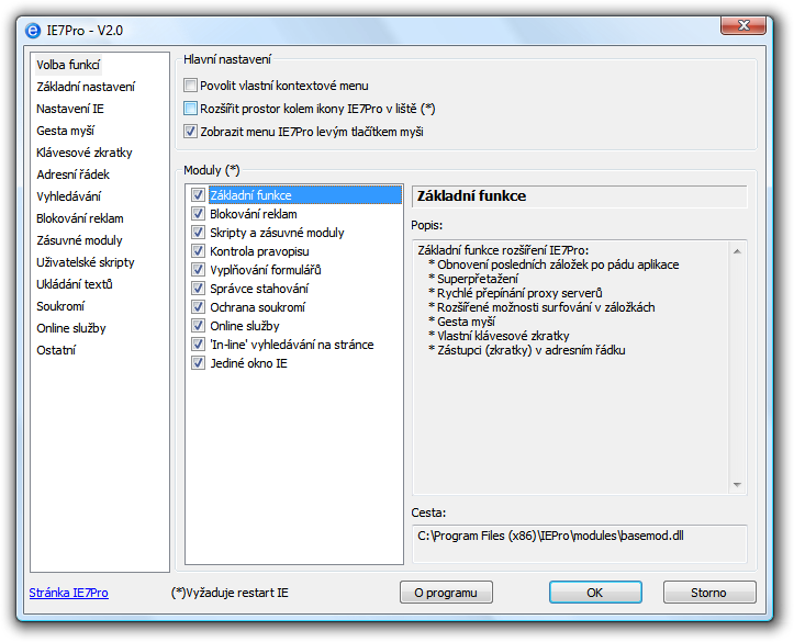 IE7Pro v2.0